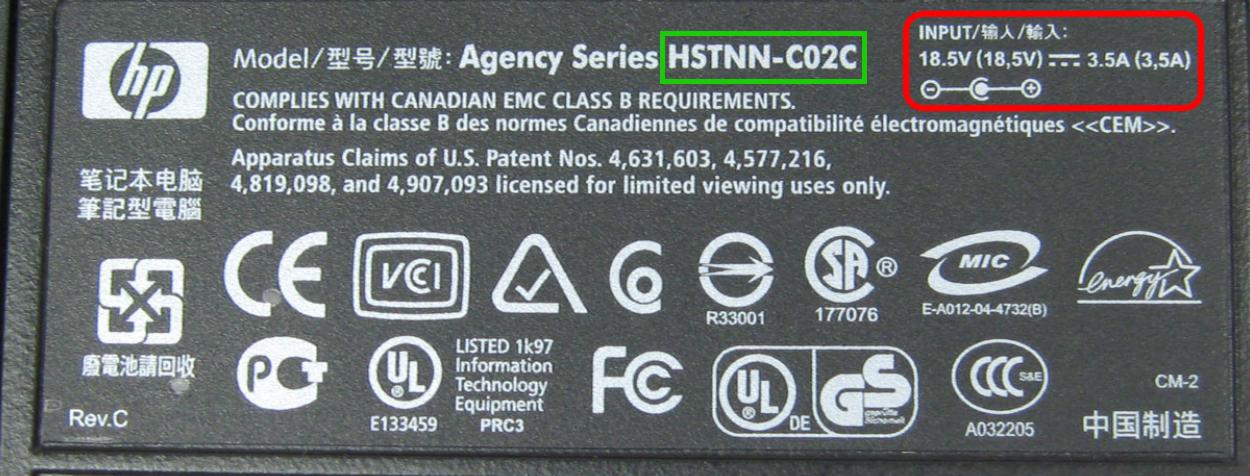 Reservedels nummer på bil adapter til bærbar