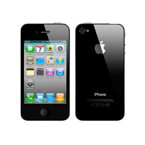 billig brugt iphone