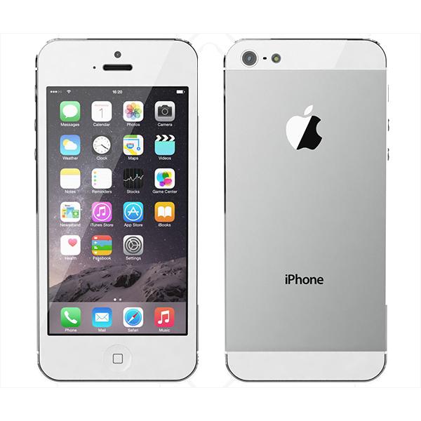c94247601c9 Alt i tilbehør og reservedele til iPhone 5 - stort udvalg hos Datamarked
