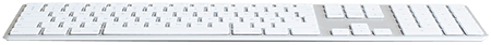 Hvidt keyboard grafik